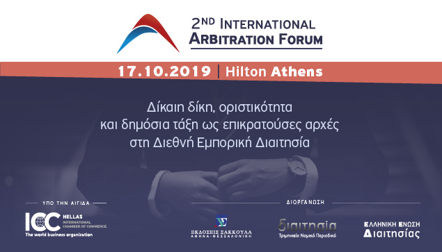 2-international-arbitration-forum